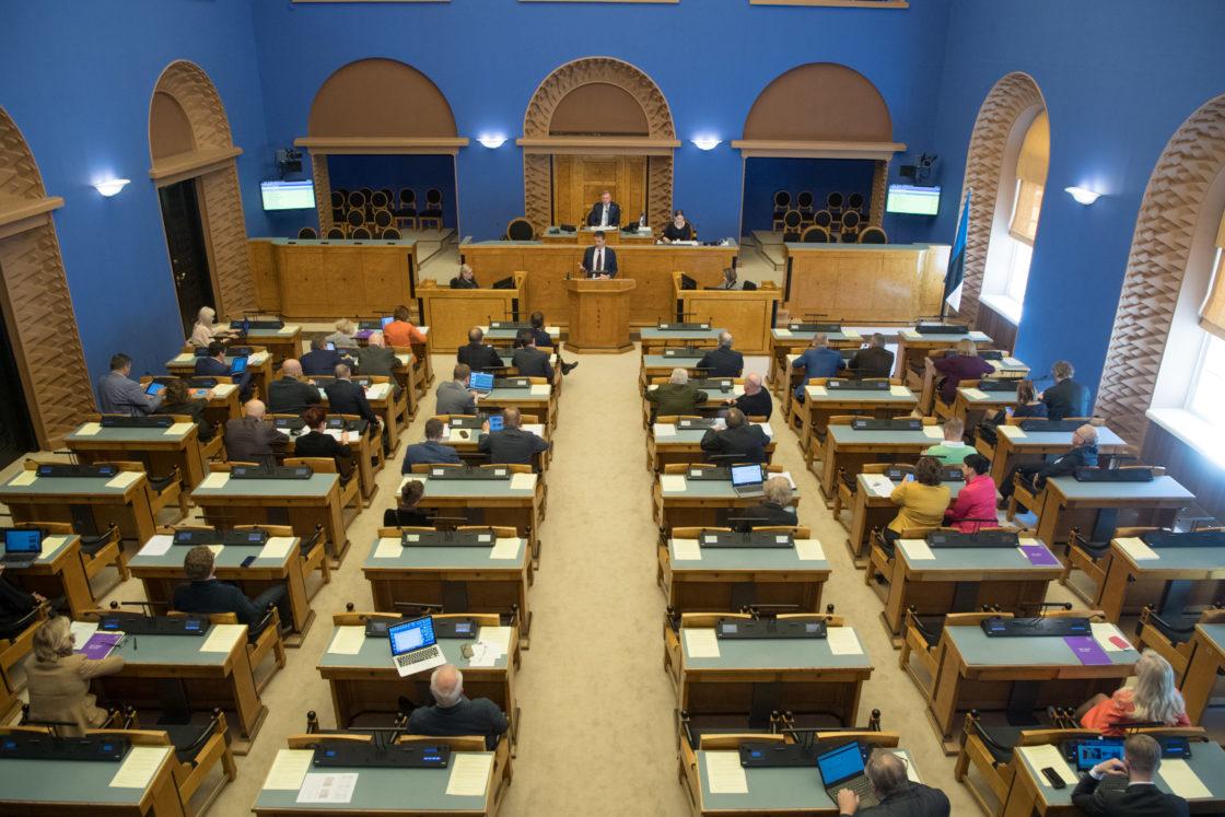 Täiskogu istung, Eesti Panga 2017. aasta aastaaruanne