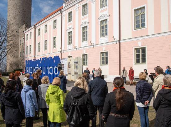 """Näituse """"Riigikogu 100"""" avamine Toompeal Kuberneri aias"""