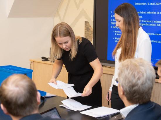 Euroopa Liidu asjade komisjon pidas esimese istungi ja valis juhid. Häälte lugemine.