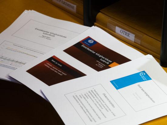 """Riigikogus oli olulise tähtsusega riikliku küsimuse """"Eestikeelse kõrghariduse tulevikust"""" arutelu."""