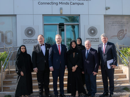 Kohtumine Dubai rahvusvahelise koostöö ministri ja Dubai World Expo 2020 tegevdirektori Reem Al Hashimyga