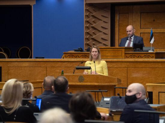 """Täiskogu istung, Riigikogu otsuse """"Rahvahääletuse korraldamine abielu mõiste küsimuses"""" eelnõu esimene lugemine"""