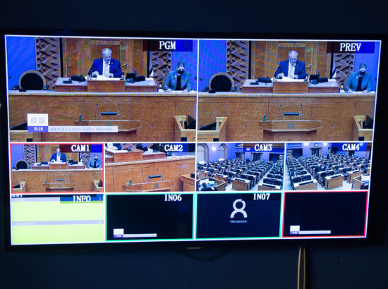 Riigikogu kaugosalusega istung