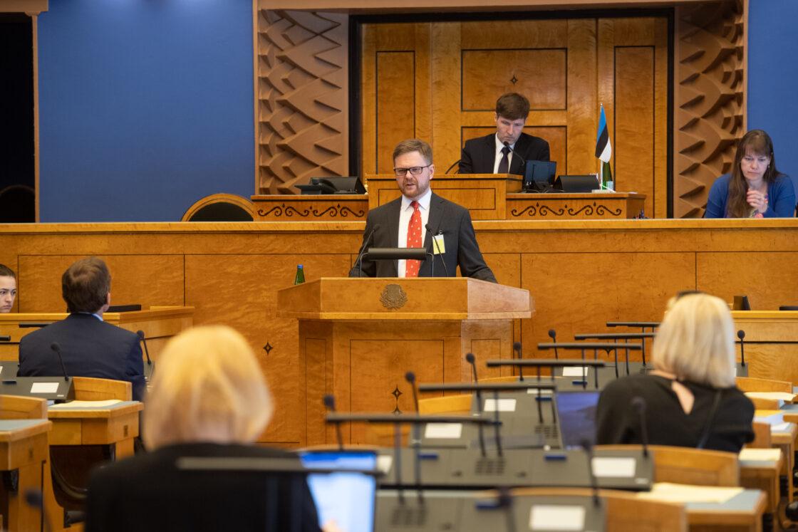 Finantsinspektsiooni 2020. aasta aruanne. Ettekande tegi Finantsinspektsiooni juhatuse esimees Kilvar Kessler.